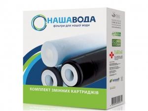 """Комплект картриджей Ecosoft """"Наша вода"""" для осмоса 1-2-3"""